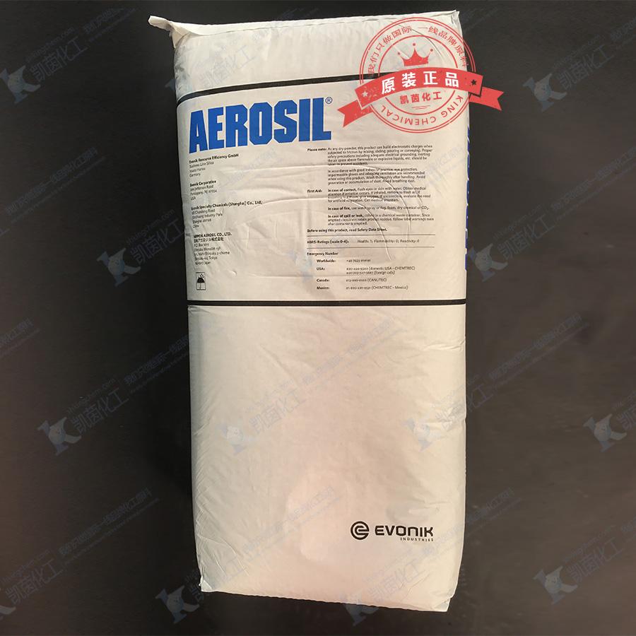 赢创德固赛气相二氧化硅AEROSIL 104